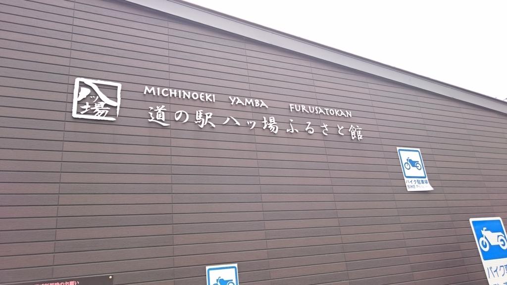 f:id:ojiro0224:20170819141959j:plain