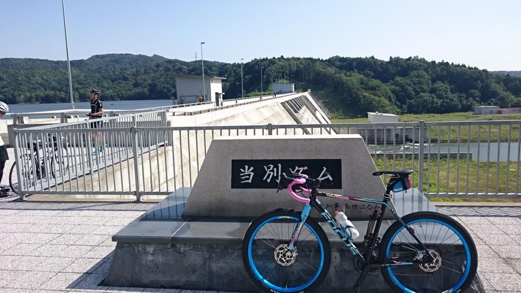 f:id:ojiro0224:20170909203539j:plain