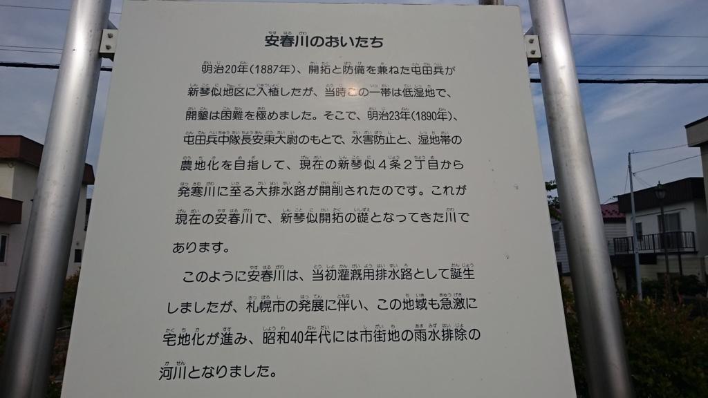 f:id:ojiro0224:20170911162434j:plain