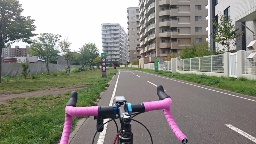 f:id:ojiro0224:20170911180245j:plain