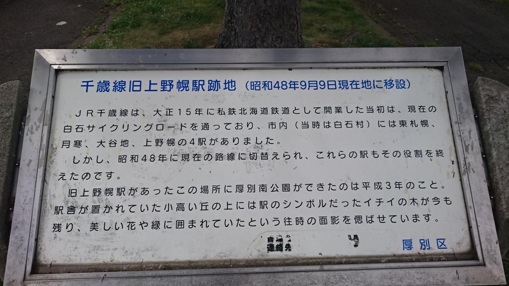 f:id:ojiro0224:20170911180309j:plain