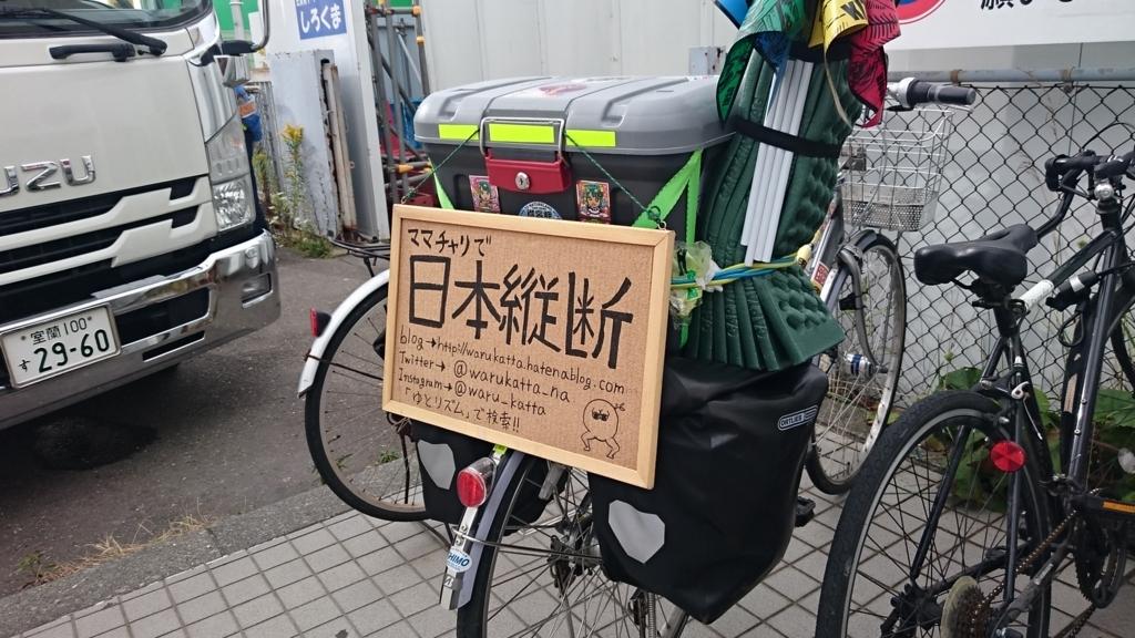 f:id:ojiro0224:20170911180854j:plain