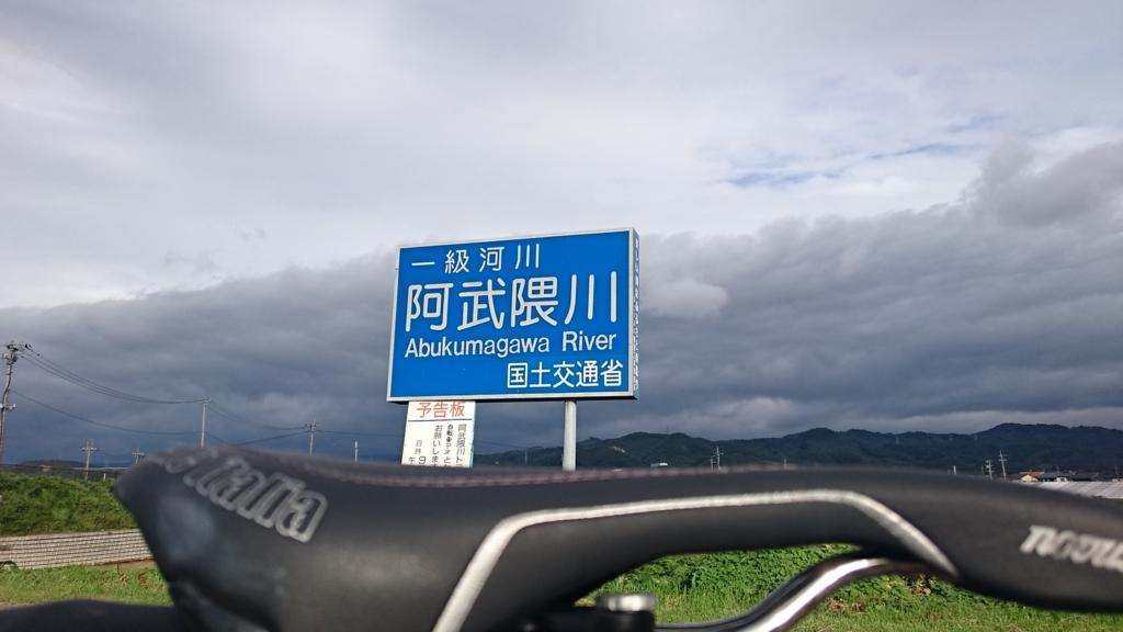 f:id:ojiro0224:20170911211058j:plain