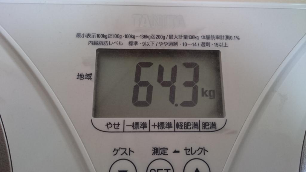 f:id:ojiro0224:20170911211224j:plain