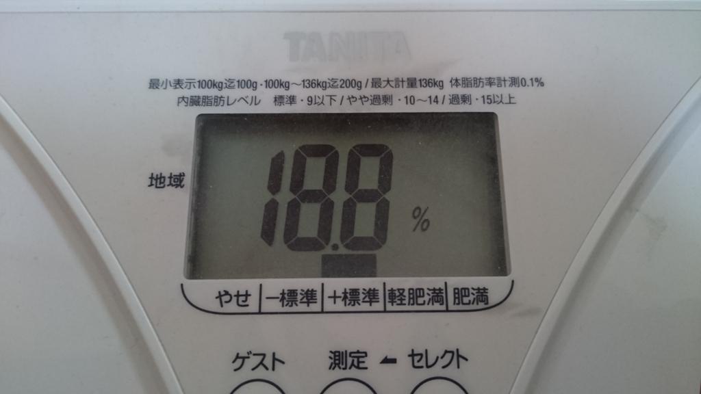 f:id:ojiro0224:20170911211245j:plain