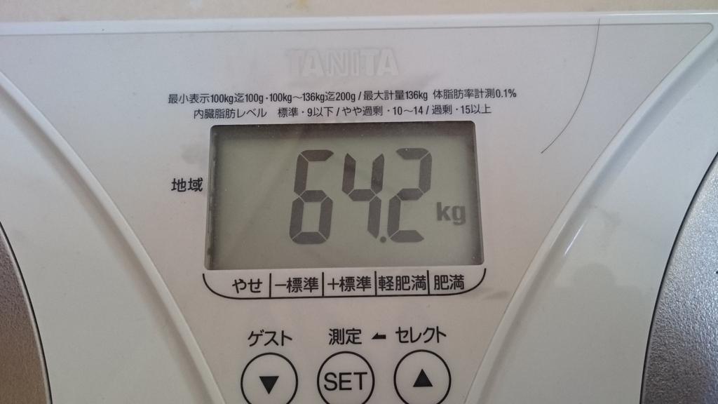 f:id:ojiro0224:20170911211315j:plain