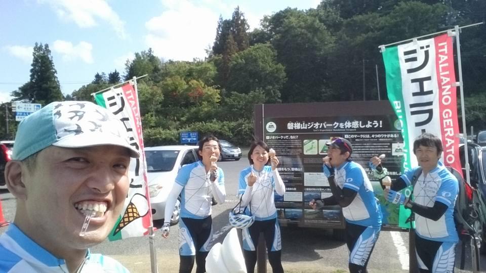f:id:ojiro0224:20170916174119j:plain