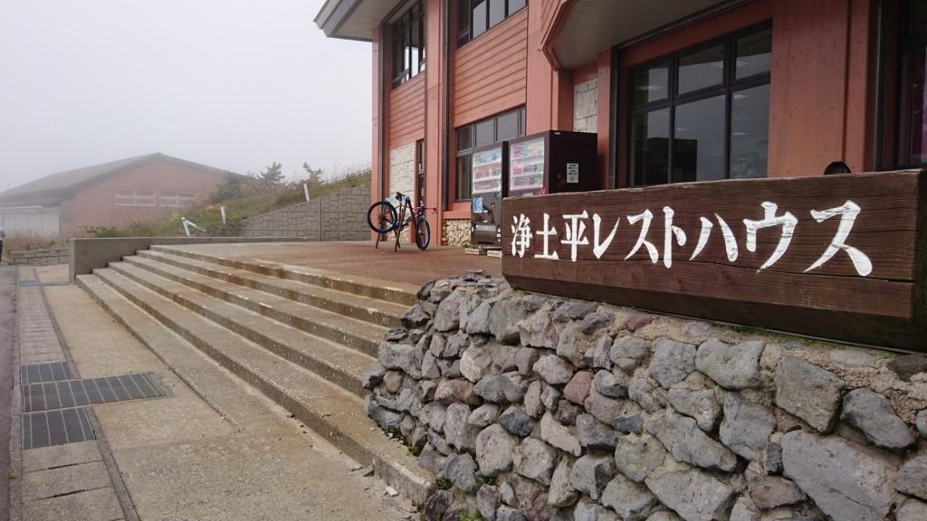 f:id:ojiro0224:20170916203849j:plain