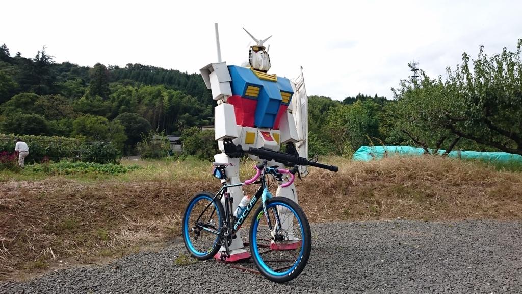 f:id:ojiro0224:20170916204439j:plain