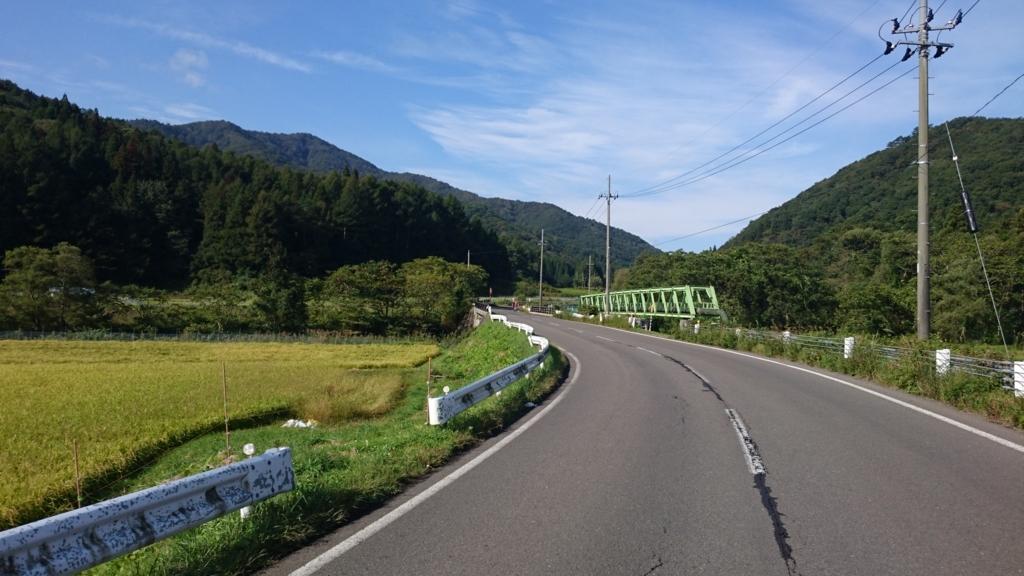 f:id:ojiro0224:20170924205155j:plain