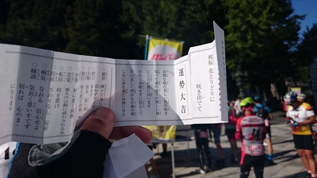 f:id:ojiro0224:20170925120345j:plain