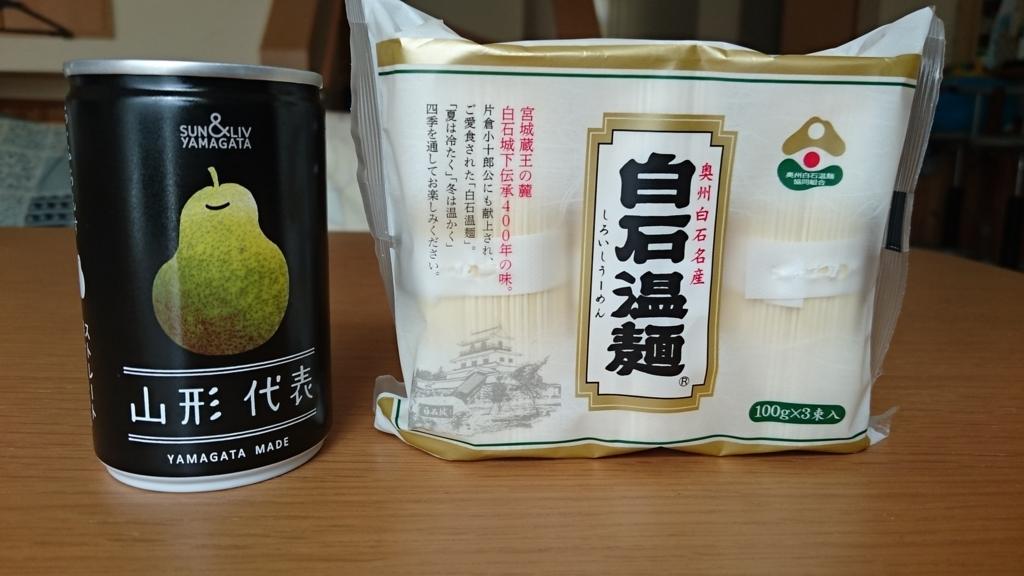 f:id:ojiro0224:20170925123748j:plain