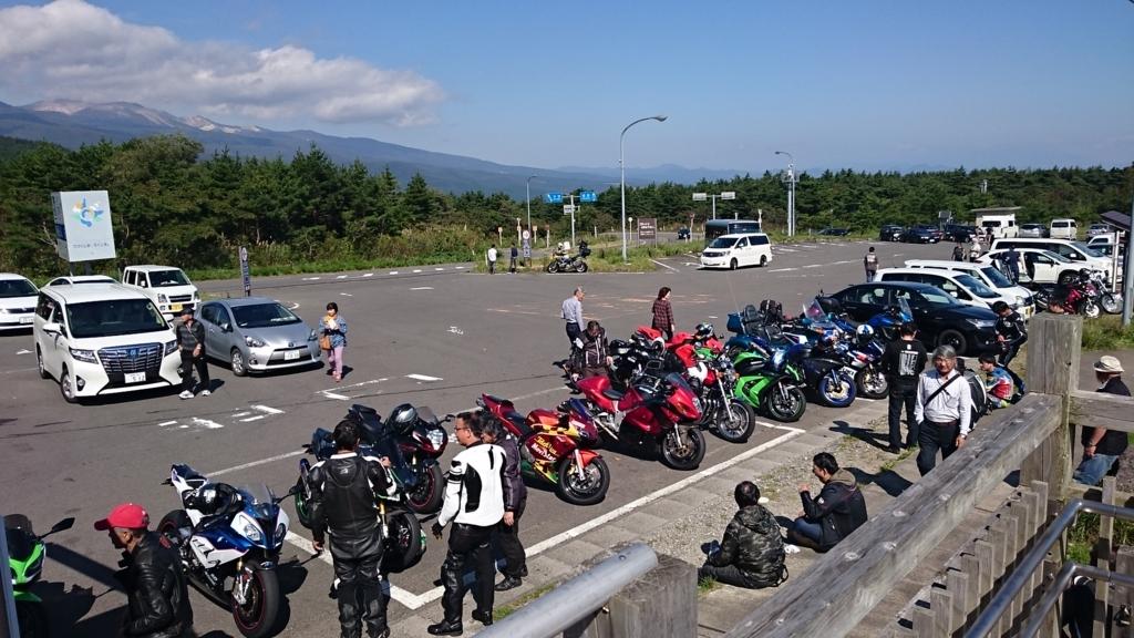 f:id:ojiro0224:20171029202646j:plain