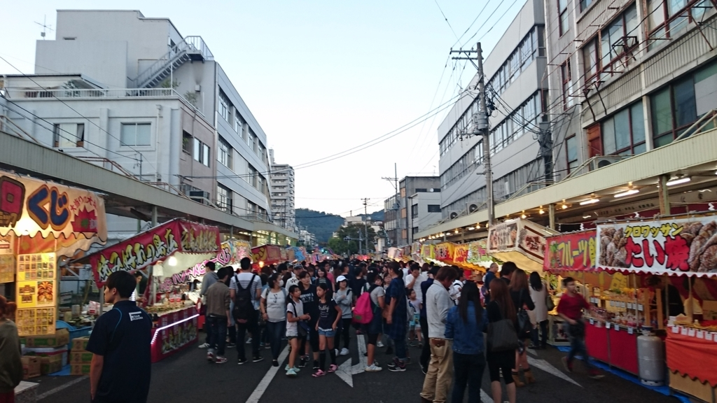 f:id:ojiro0224:20171029205746j:plain