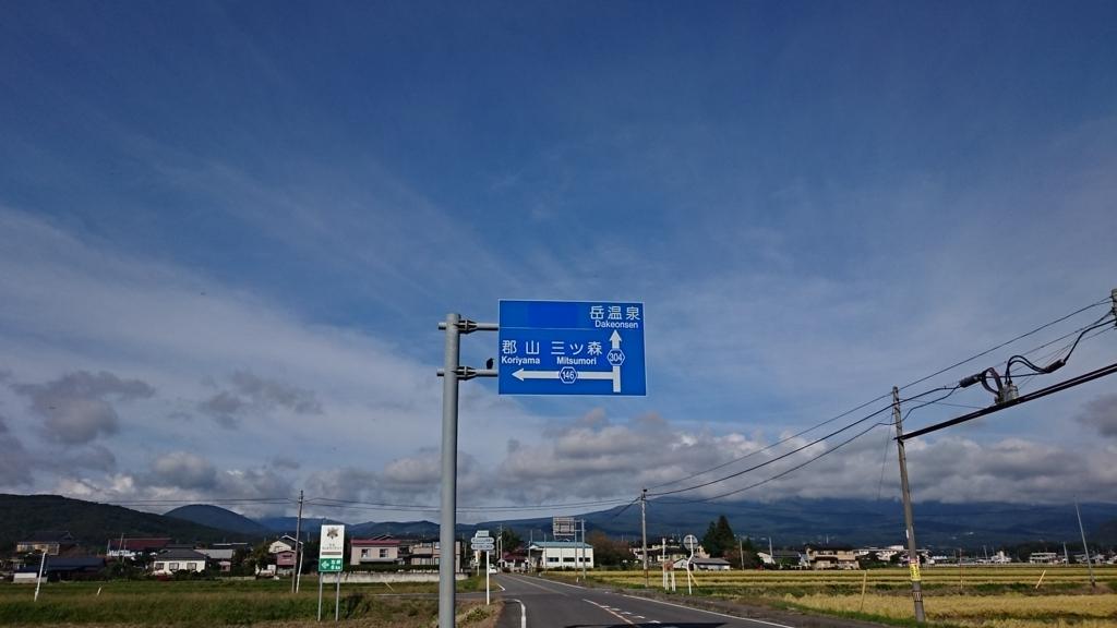 f:id:ojiro0224:20171029211110j:plain