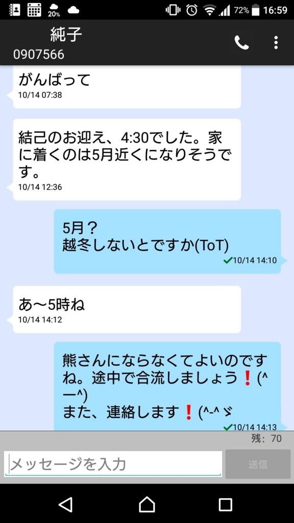 f:id:ojiro0224:20180105221431j:plain