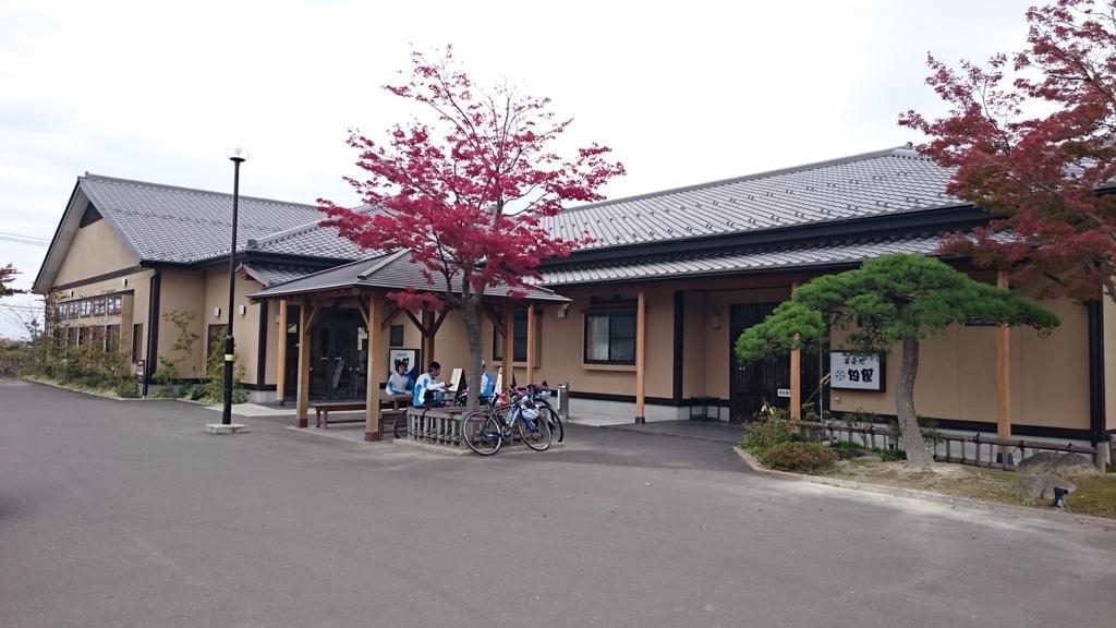 f:id:ojiro0224:20180107153652j:plain