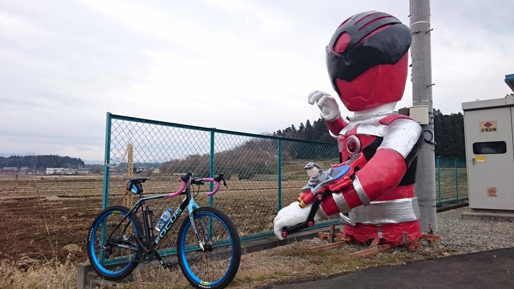 f:id:ojiro0224:20180108093114j:plain