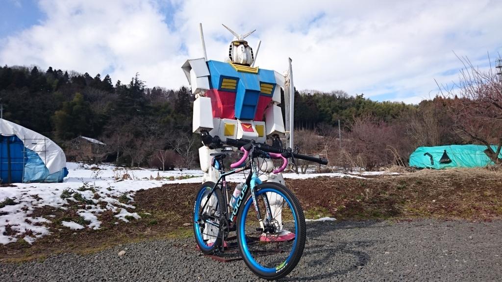 f:id:ojiro0224:20180108224358j:plain