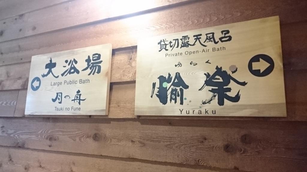 f:id:ojiro0224:20180212204239j:plain