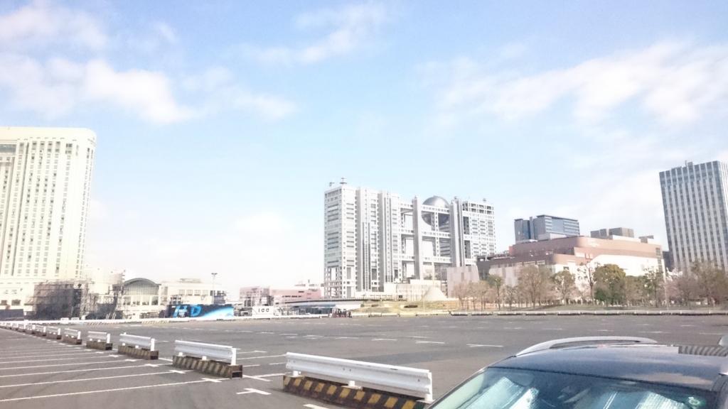 f:id:ojiro0224:20180401205555j:plain
