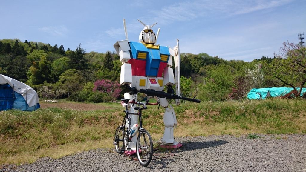 f:id:ojiro0224:20180422172618j:plain