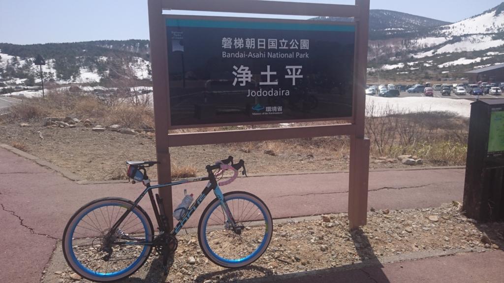 f:id:ojiro0224:20180429172647j:plain