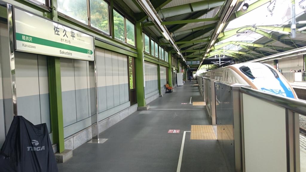 f:id:ojiro0224:20180514205940j:plain