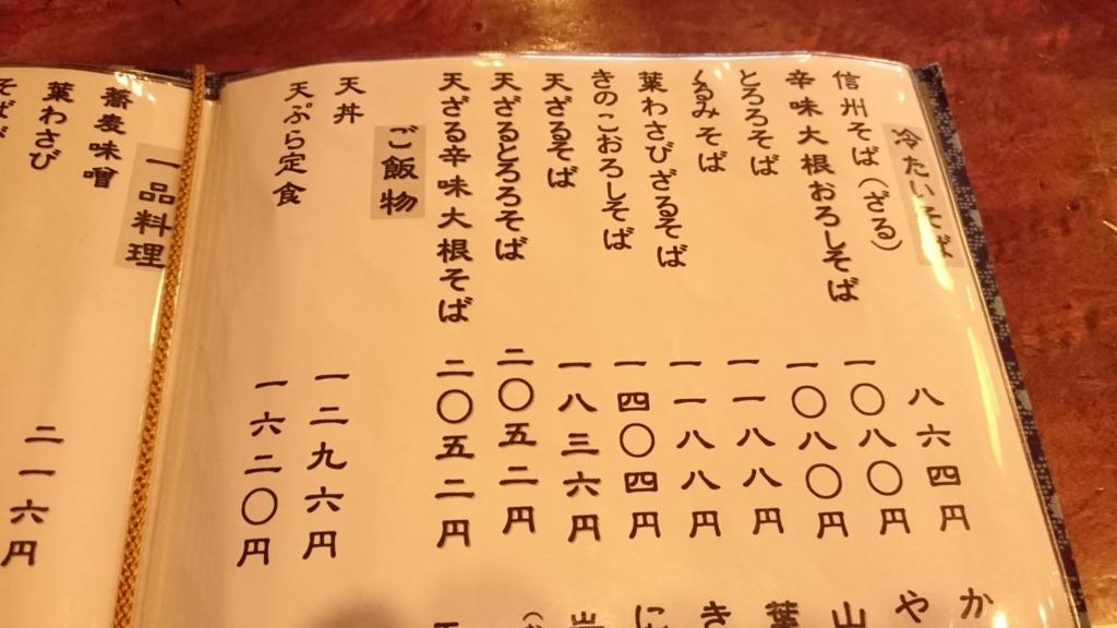 f:id:ojiro0224:20180514210715j:plain
