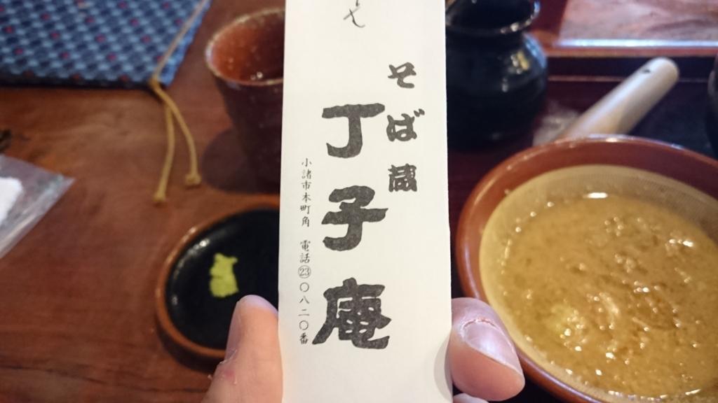 f:id:ojiro0224:20180514211429j:plain
