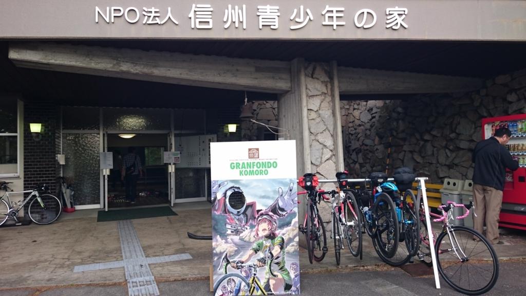 f:id:ojiro0224:20180514211802j:plain