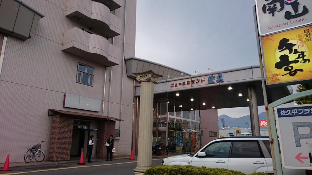 f:id:ojiro0224:20180514212010j:plain