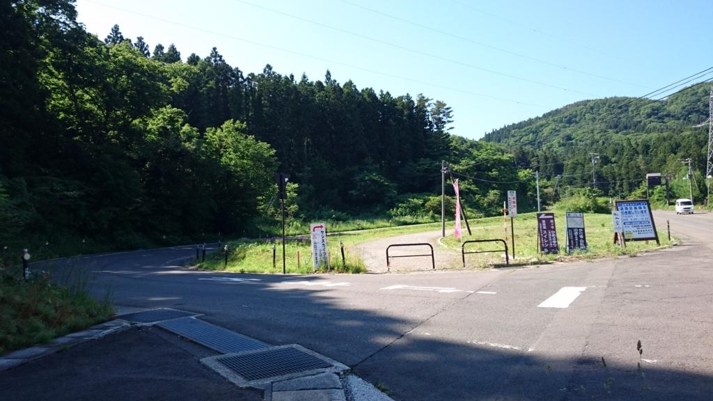 f:id:ojiro0224:20180609215939j:plain