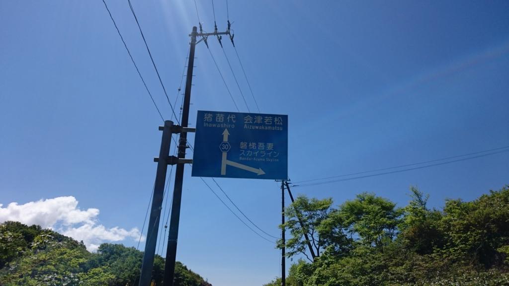 f:id:ojiro0224:20180609221417j:plain