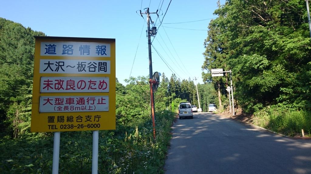 f:id:ojiro0224:20180610205006j:plain