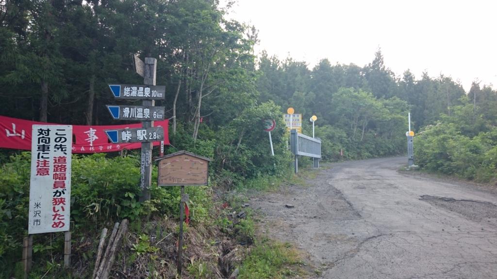 f:id:ojiro0224:20180610215901j:plain