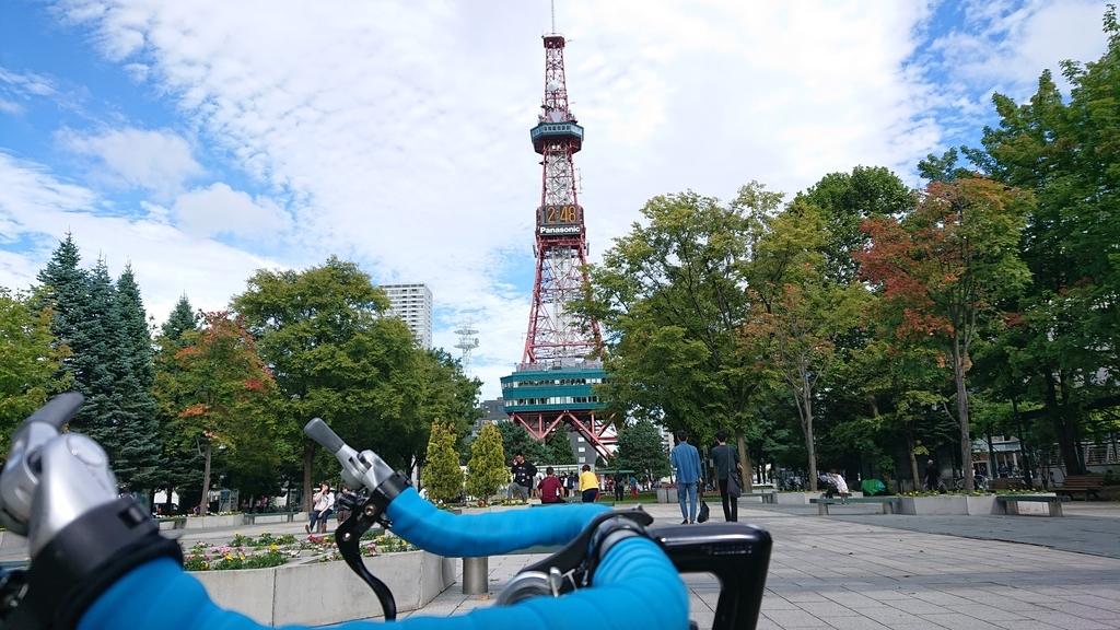 f:id:ojiro0224:20180905193552j:plain