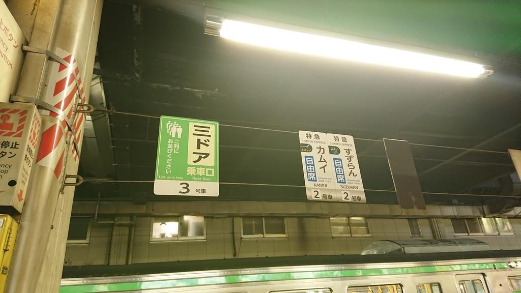 f:id:ojiro0224:20180925143751j:plain