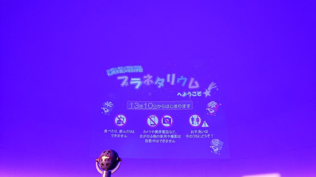 f:id:ojiro0224:20180925173103j:plain
