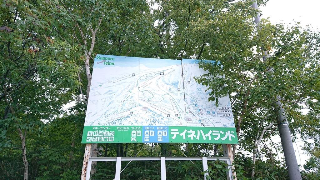 f:id:ojiro0224:20180925183419j:plain
