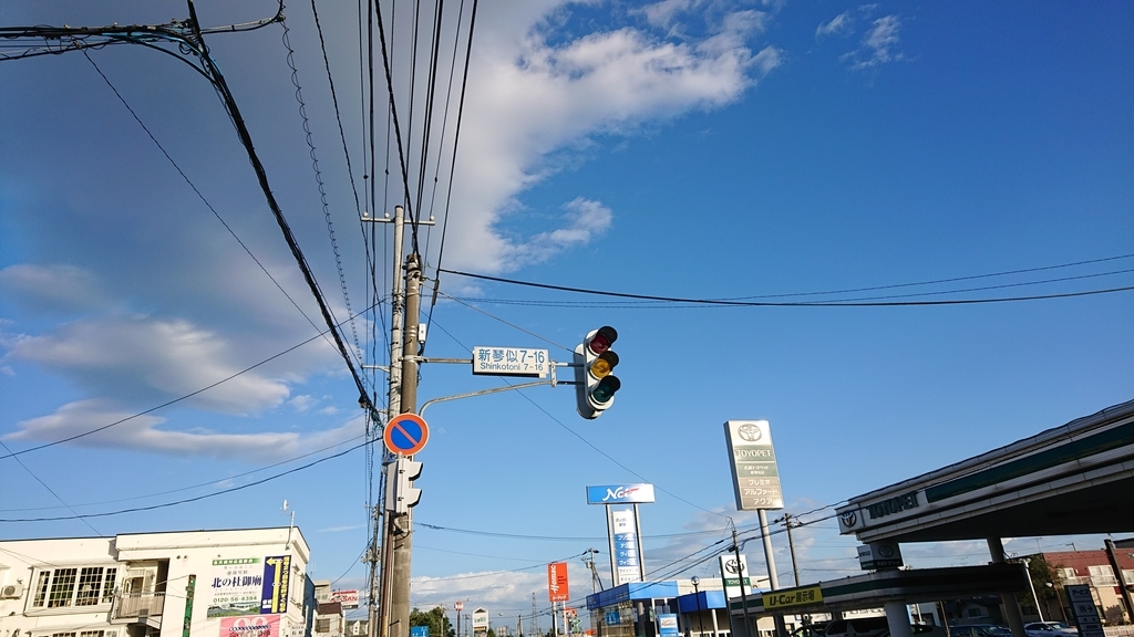f:id:ojiro0224:20180925191100j:plain