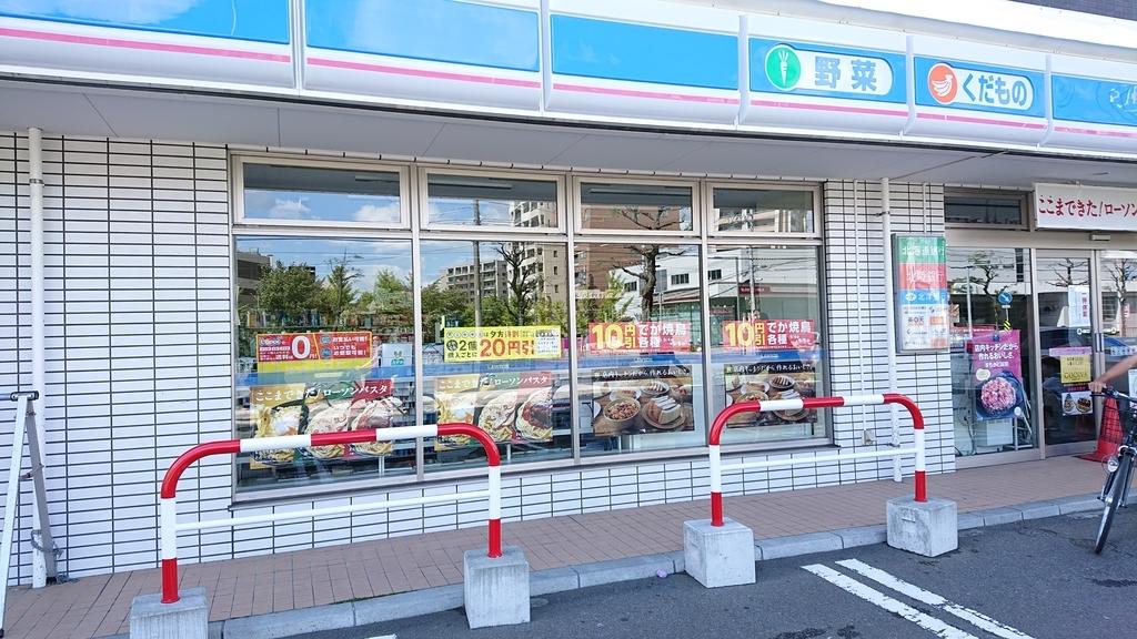 f:id:ojiro0224:20180925194732j:plain