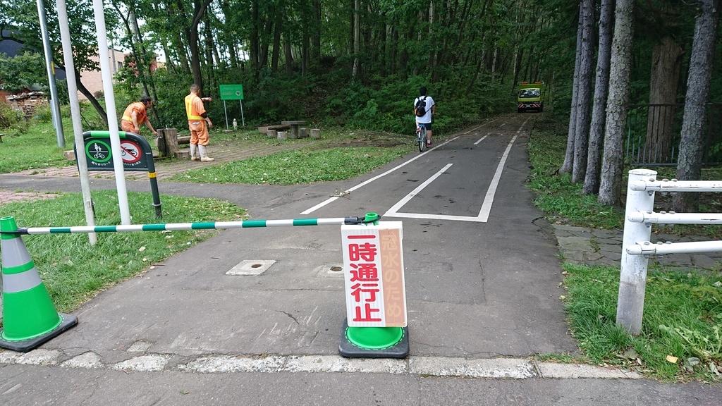 f:id:ojiro0224:20180925200221j:plain