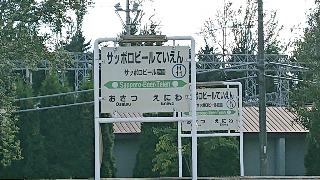 f:id:ojiro0224:20180925202530j:plain