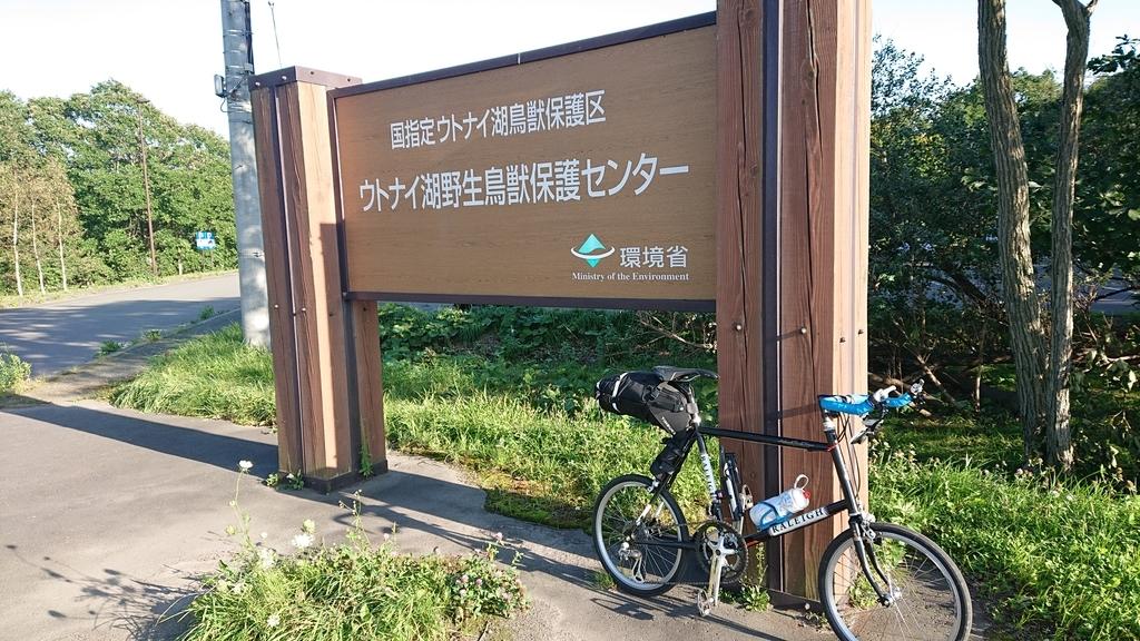 f:id:ojiro0224:20180925203027j:plain