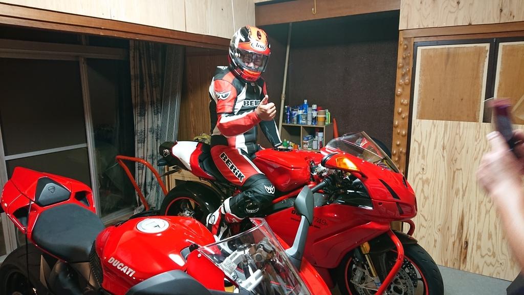 f:id:ojiro0224:20180925230025j:plain