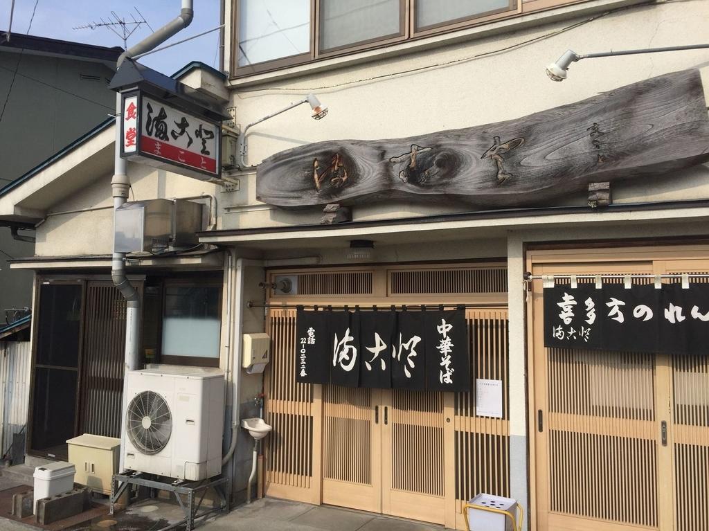f:id:ojiro0224:20180927000728j:plain