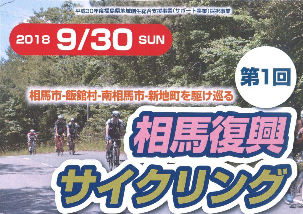 f:id:ojiro0224:20181008194334j:plain
