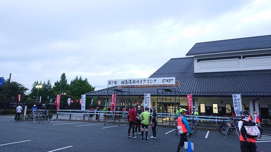 f:id:ojiro0224:20181008195449j:plain