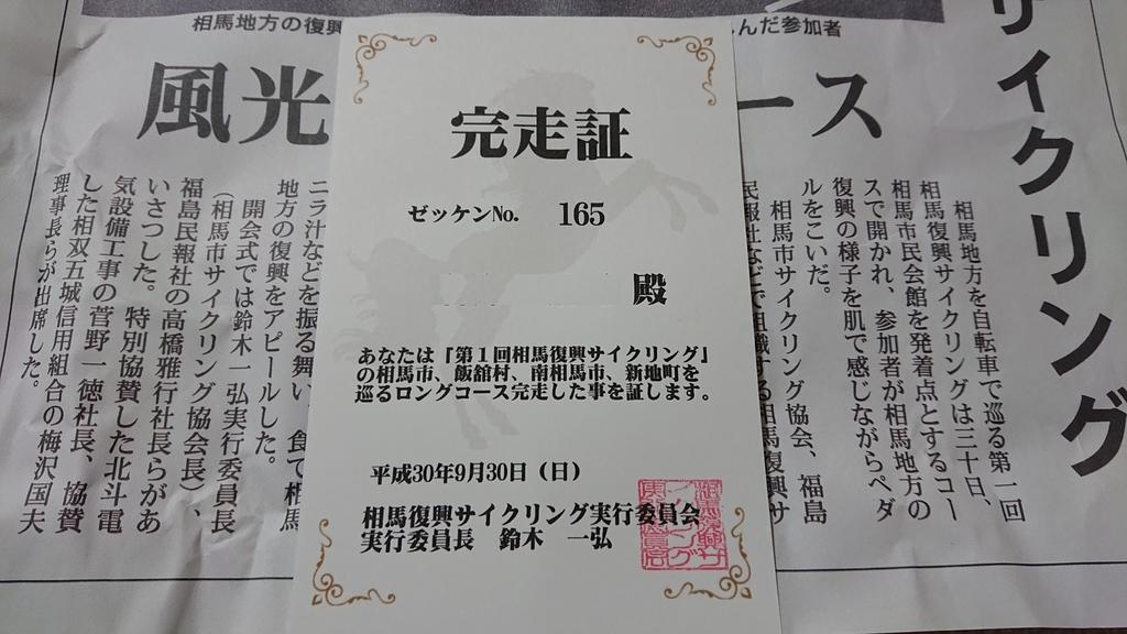 f:id:ojiro0224:20181008202522j:plain